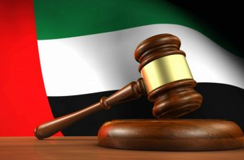 UAE has issued a new Federal Law